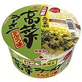 高菜ラーメンとんこつ味 98g ×12食