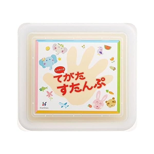 シャチハタ てがたすたんぷ ピンクの紹介画像8
