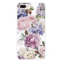 Ruuu iPhone7Plus iPhone8Plus 兼用 iPhone ハード スマートフォン スマホ ケース カバー 紫陽花 ボタニカル ローズ ホワイト 花柄 あじさい はな 薔薇 水彩 フラワー ブーケ フェミニン おしゃれ 可愛い かわいい 大人かわいい かっこいい フローラル お洒落