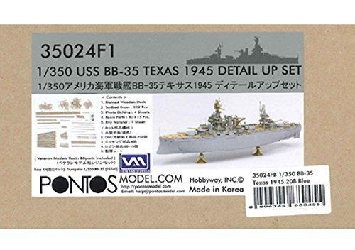 ポントスモデル 1/350 アメリカ海軍戦艦 BB-35 テキサス 1945<BR>ディテールアップセット ブルーデッキ プラモデル