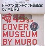 ドーナツ盤ジャケット美術館 by MURO ~45 COVER MUSEUM (GROOVE presents)
