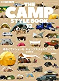 THE CAMP STYLE BOOK Vol.12 (別冊 GOOUT) 画像
