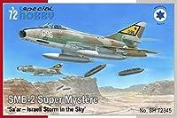 スペシャルホビー SH72345 1/72 SMB-2シュペールミステール「サール」イスラエル空軍