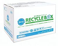 ORiENT computer エコリサイクルBOX(BD・DVD・CD・HDD等の廃棄に!)30セット RBOX-E-30 ※情報漏えい防止対策
