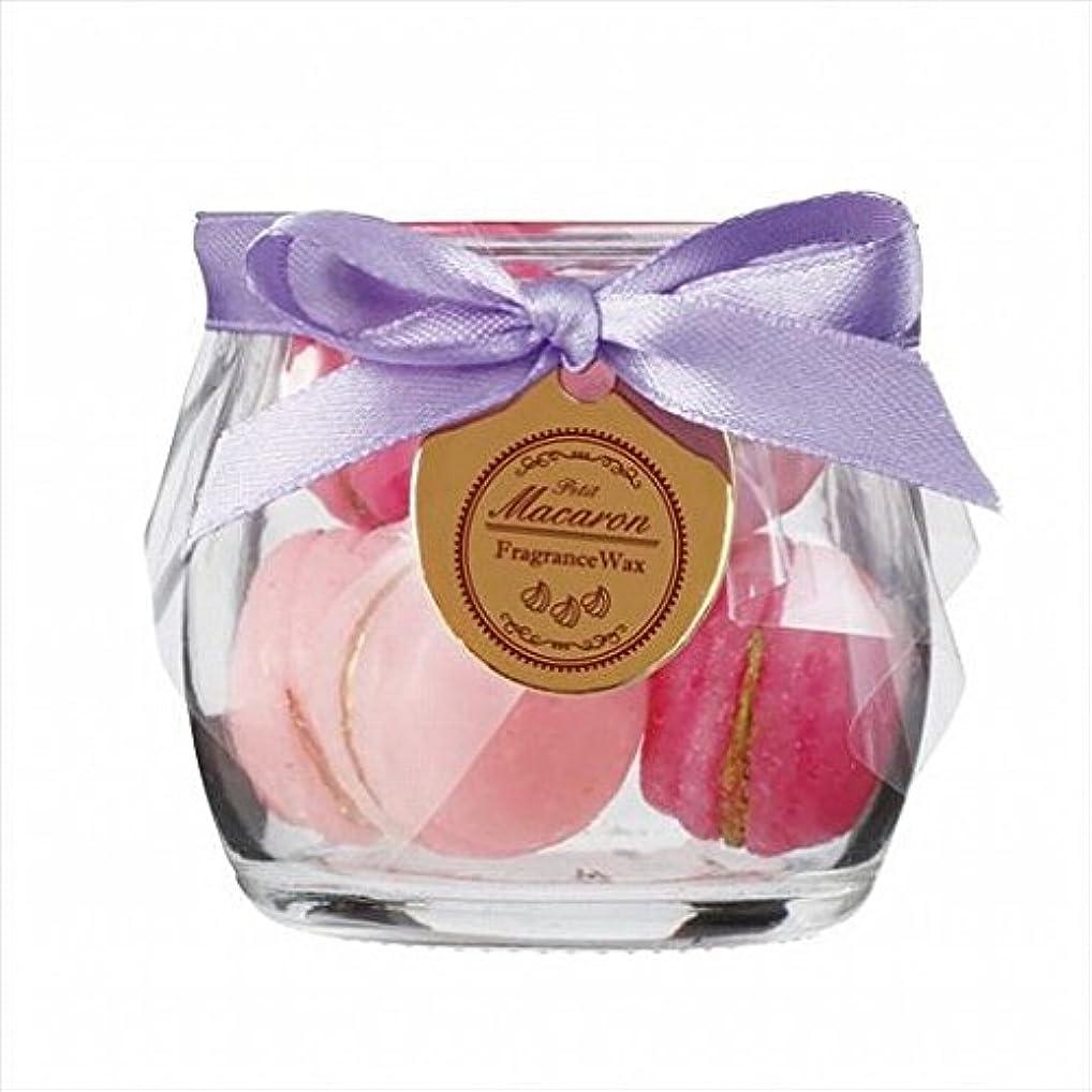 刺繍調和のとれたスモッグsweets candle(スイーツキャンドル) プチマカロンフレグランス 「 バニラ 」 キャンドル 60x60x56mm (A3160550)