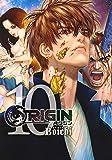 ORIGIN(10) (ヤンマガKCスペシャル)