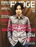 men's FUDGE (メンズファッジ) 2011年 10月号 [雑誌]