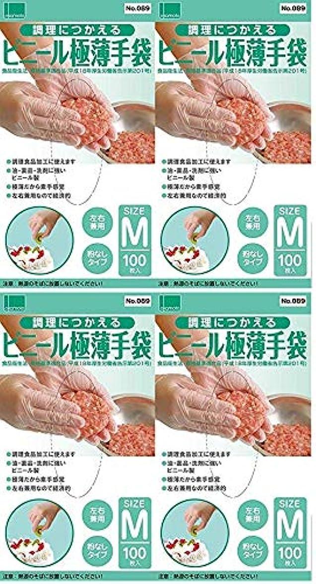 ボタン何か成長するオカモト 調理に使えるビニール極薄手袋(粉なし)100枚入 M ×4セット