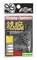 Fishing Fighters(フィッシングファイターズ) スナップ 鉄腕スーパーSUSスナップラウンドタイプ   #000