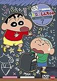クレヨンしんちゃん TV版傑作選 第11期シリーズ 7 ランドセル背負いたいゾ [DVD]