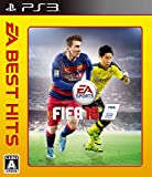 EA BEST HITS FIFA 16 - PS3