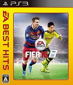 EA BEST HITS FIFA 16 - PS3