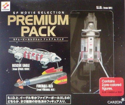 コナミ SFムービーセレクション プレミアムパック  偵察衛星SID(謎の円盤UFO)+レスキュー・イーグル(スペース1999) 2種セット