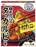 江崎グリコ バランス食堂 いつでも美味い 鶏キャベツのタッカルビの素 90g ×10個