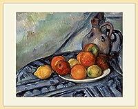 セザンヌ・[Paul Cezanne] プリキャンバス複製画・ 額付き(デッサン額/大衣サイズ/木地色)