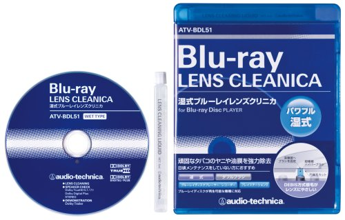 audio-technica/オーディオテクニカ湿式ブルーレイレンズクリニカ ATV-BDL51
