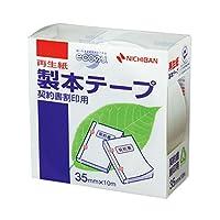 生活日用品 (まとめ買い) 製本テープ<再生紙>契約書割印用 35mm×10m 白 BK-3534 1巻 【×10セット】