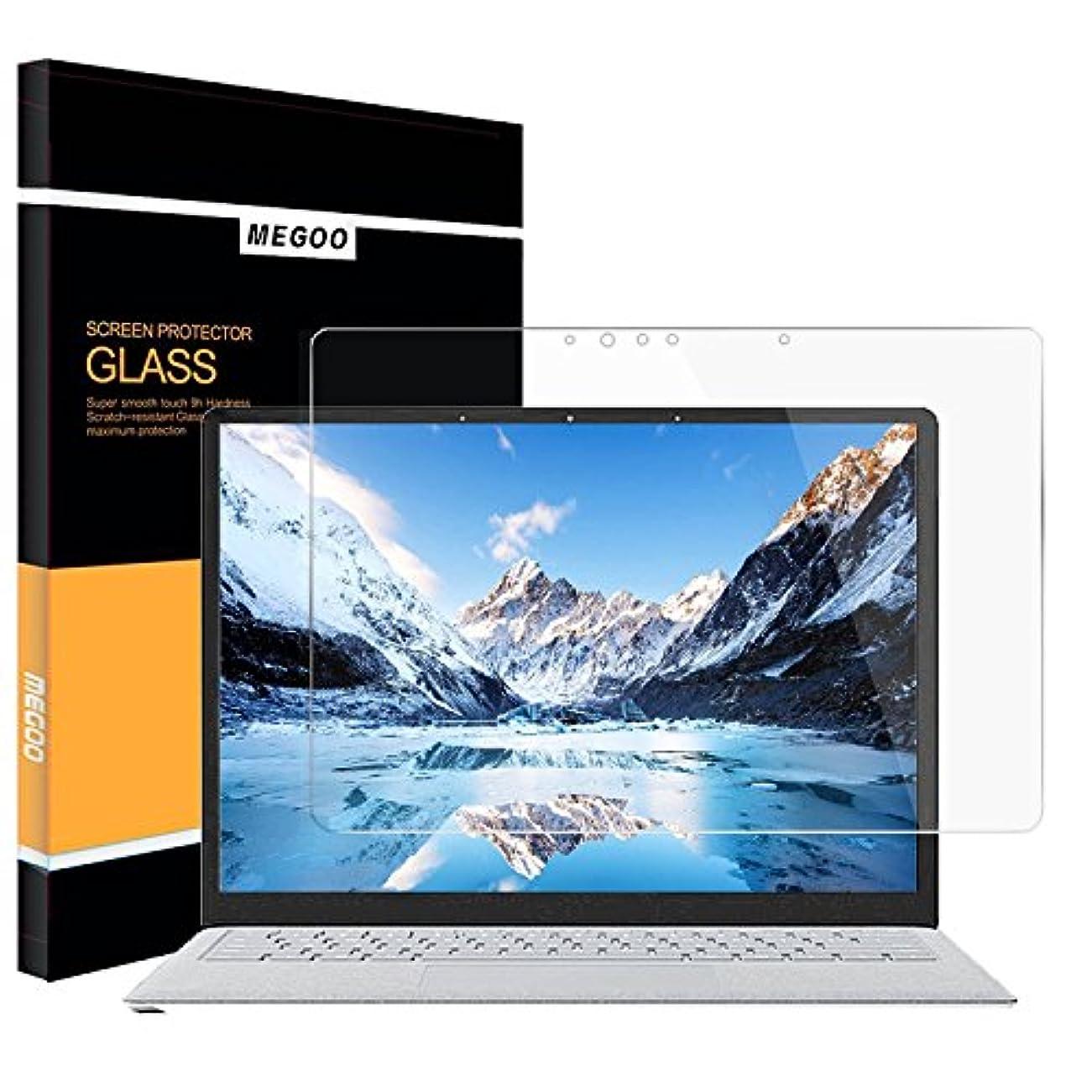 ショッピングセンターインポートコンバーチブル【2枚入り】MEGOO Microsoft Surface Laptop 2 保護フィルム 指紋防止 耐久超薄 [強化ガラス] Microsoft Surface Laptop (2018/2017新型)13.5インチ専用保護フィルム