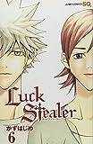 Luck Stealer 6 (ジャンプコミックス)