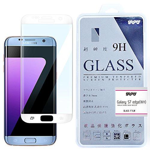 Galaxy S7 edge 全面保護強化ガラス 液晶保護フィルム ガラスフィルム (ホワイト)...