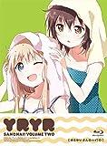ゆるゆり さん☆ハイ! 第2巻 [Blu-ray]