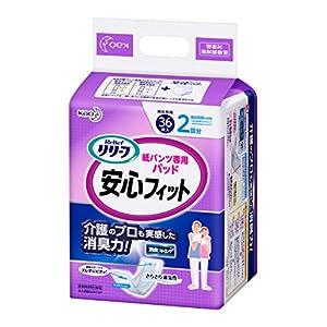 リリーフ 紙パンツ専用パッド 安心フィット 36枚入の関連商品2