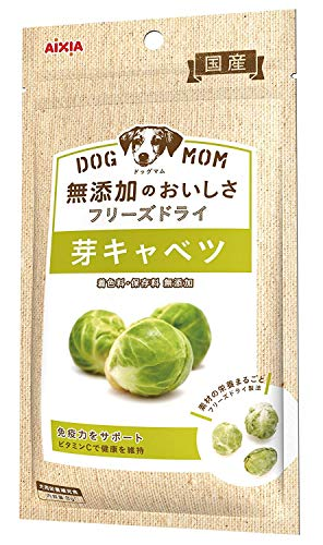 DoGMoM 無添加のおいしさ フリーズドライ 芽キャベツ 8g×5袋(まとめ)