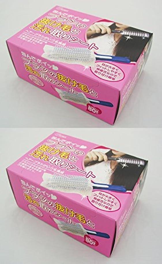 音節ソーセージブラシの抜け毛と汚れ取りシート 80枚入 (2個)