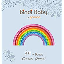 Bindi Baby Colors (Hindi): A Colorful Book for Hindi Kids