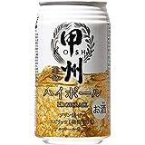 「甲州韮崎 ハイボール 缶 [ ウイスキー 日本 350ml×24本 ]」のサムネイル画像