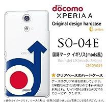 docomoスマートフォン Xperia A SO-04E用 ケース/カバー/ジャケット 国・地域【国籍マーク イギリス(mods風)】CP10P0354