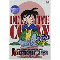 TV版『名探偵コナン』パート1~10DVDセット