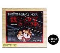 姫マツタケ ATOP 練ゴールド 4g×60包 3個セット