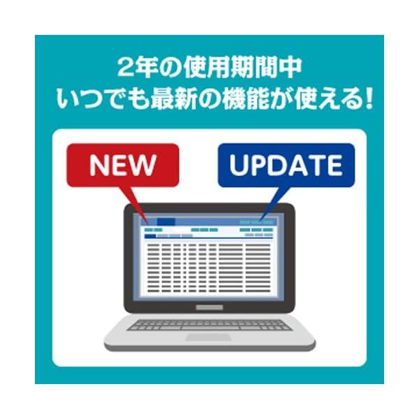 筆まめ顧客管理 Windows版の紹介画像4