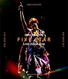 【Amazon.co.jp限定】「KENSHO ONO Live Tour 2018 ~FIVE STAR~」 LIVE BD (2L判ブロマイド) [Blu-ray]
