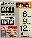 KING JIM テプラPROテープカートリッジ 白/黒文字 お試し3本パック(4m巻) P-SSKW3P