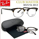 【国内正規品】Ray-ban (レイバン)クラブマスター RX5154 2012 メガネフレームのみ