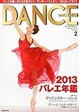 DANCE MAGAZINE (ダンスマガジン) 2013年 02月号 [雑誌]