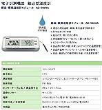 A&D 組込み型温度計 AD-5656A