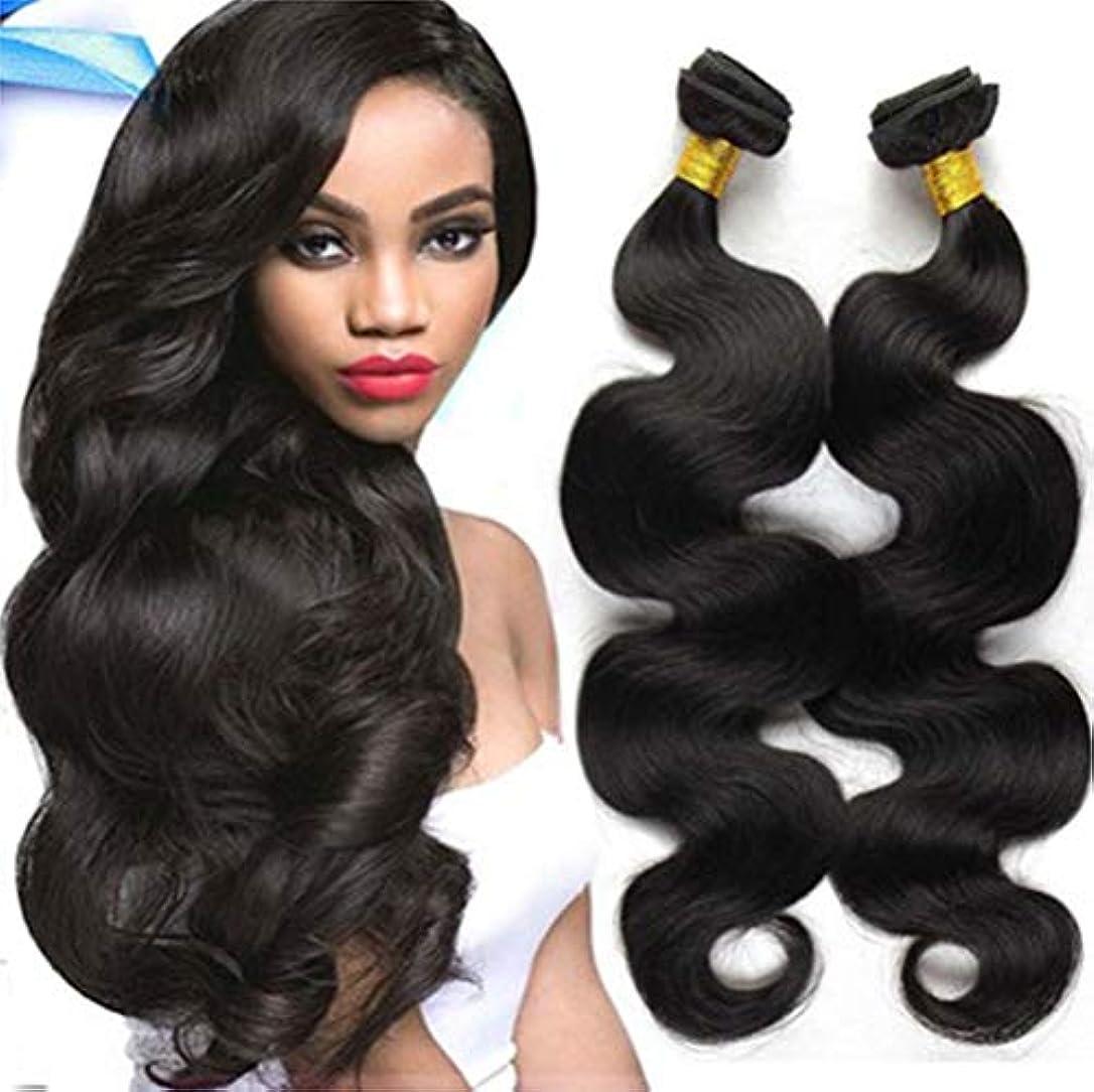 理解穏やかな行女性8Aバージンヘアバンドル閉鎖ブラジル髪バンドル閉鎖ブラジル実体波閉鎖人間の髪の毛