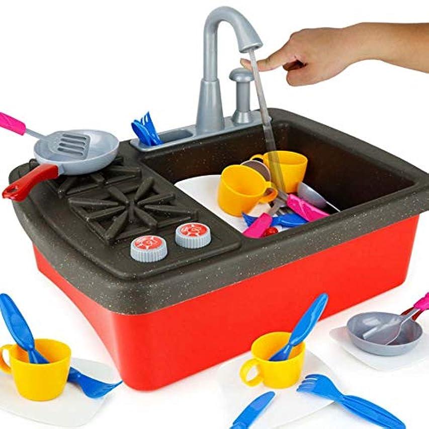 比較南方の取るおままごとセット 食器洗いセット キッチンセット 本物の蛇口 料理ままごと 知育玩具 プレゼント 入園お祝い 3歳以上の女の子 男の子