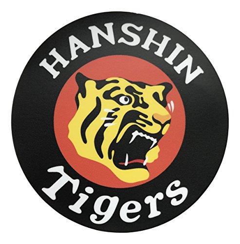 阪神タイガース カーマグネット シート 虎丸 磁石 虎 tigers プロ野球 公認グッズ