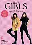 DANCE LESSON DVD HIP-HOP Girls by Kumiko[DVD]