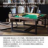 ドッペルギャンガー(DOPPELGANGER) シークレット麻雀卓 [コーヒーテーブルになる麻雀卓 ] インダストリアル家具調 麻雀用収納庫 着脱式天板 収納ポケット4箇所 テーブルゲーム DDS490-BR 画像
