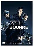 ジェイソン・ボーン [DVD]