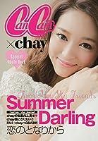 SUMMER DARLING(+photobook)(ltd.) by Chay (2014-08-20)
