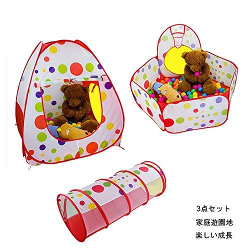 子供のテント 子どもたち屋内クロールのトンネルを ベビーゲームテント 屋内と屋外の安全ゲームルーム オーシャンボールプール おもちゃストレージ