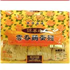 錦華坊 鶏蛋麺/袋麺【業務用】【たまご麺】香港ご当地ラーメンスープの素付・インスタントラーメン
