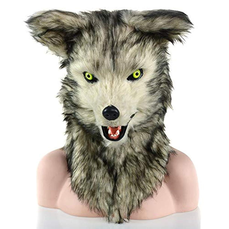 粘着性内訳横向きETH あなたの口ジャッカルがハロウィン用品ぬいぐるみシミュレーション動物デコレーションドレス帽子マスク移動します 適用されます