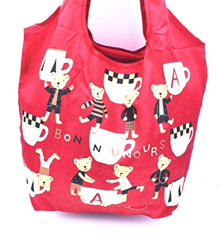 素敵なデザイン折りたたみ式ショッピングバッグ、Reusuable Grocery Bag with